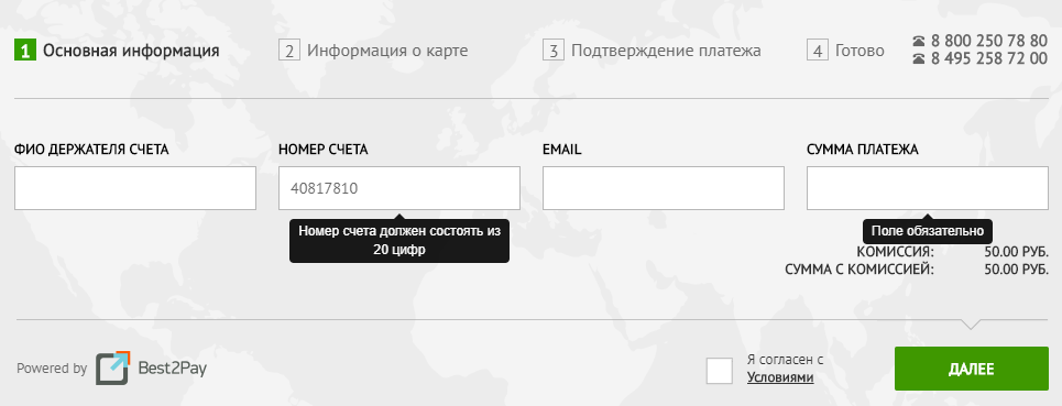 ЮниКредит Банк Оф сайт