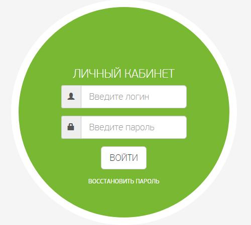 """Личный кабинет """"Зеленая Точка"""""""