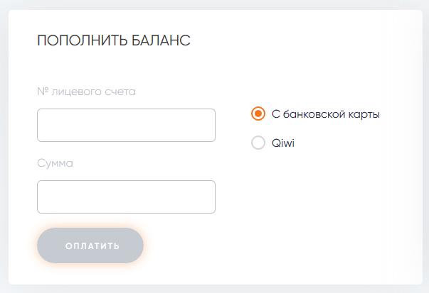 Оплата ЦИФРА Один картой