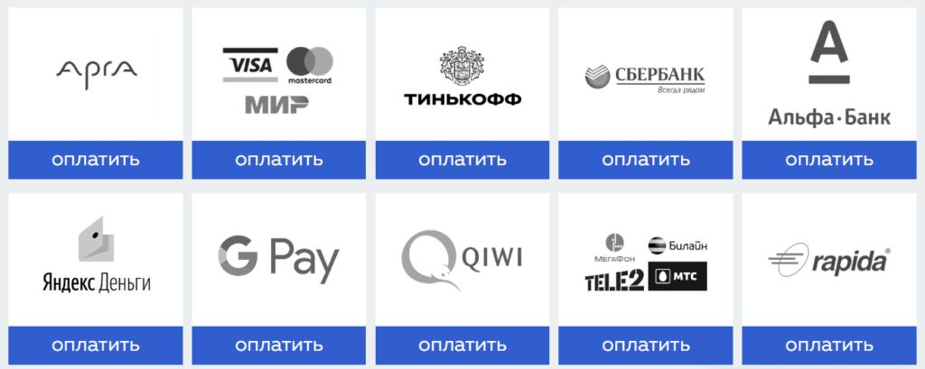 оплатить счет аквафон картой онлайн